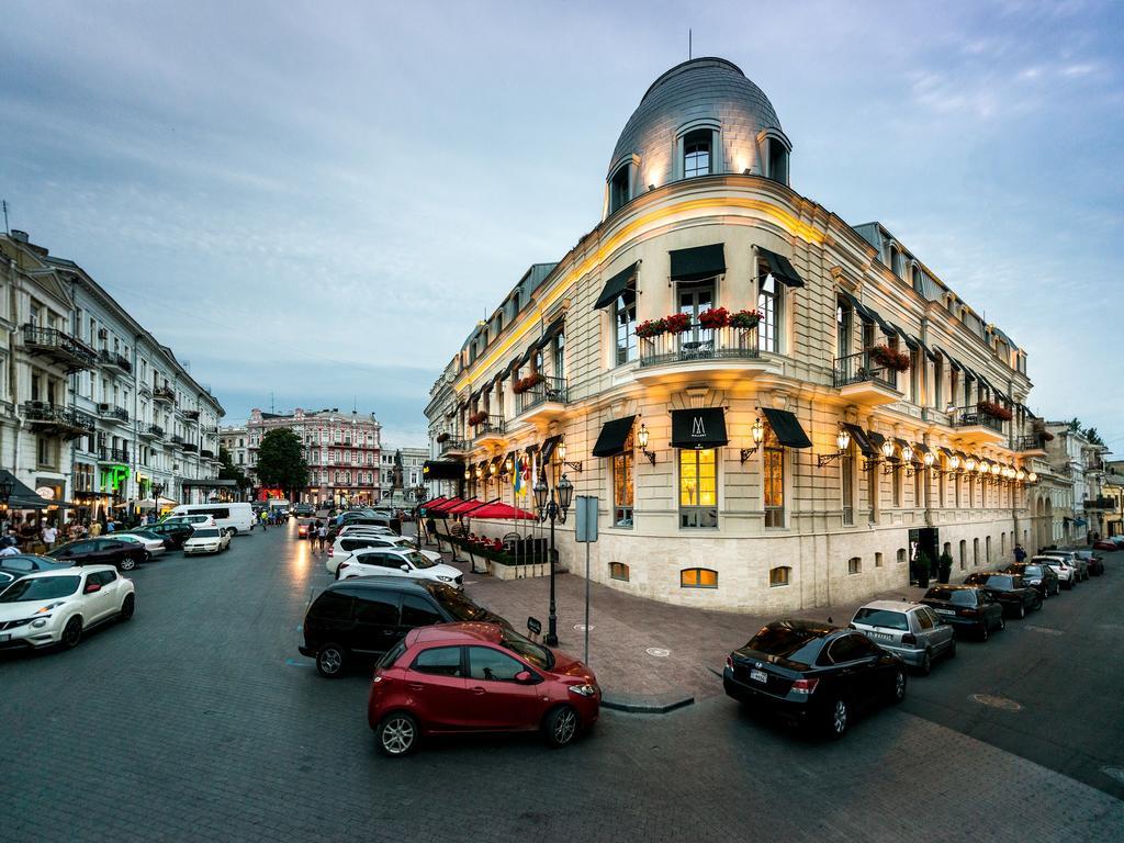 Лечение наркозависимости Одесса