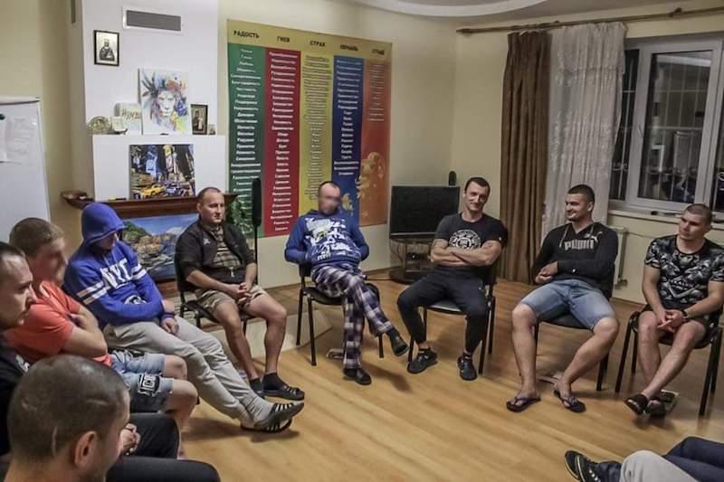 центр реабилитации Берег Жизни