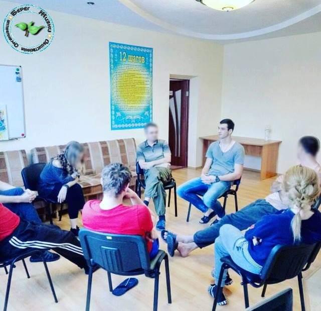 Лечение наркомании в Борисполе