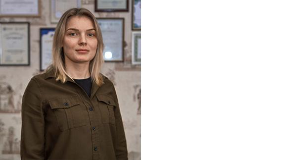 Фитисова Кристина Леонидовна